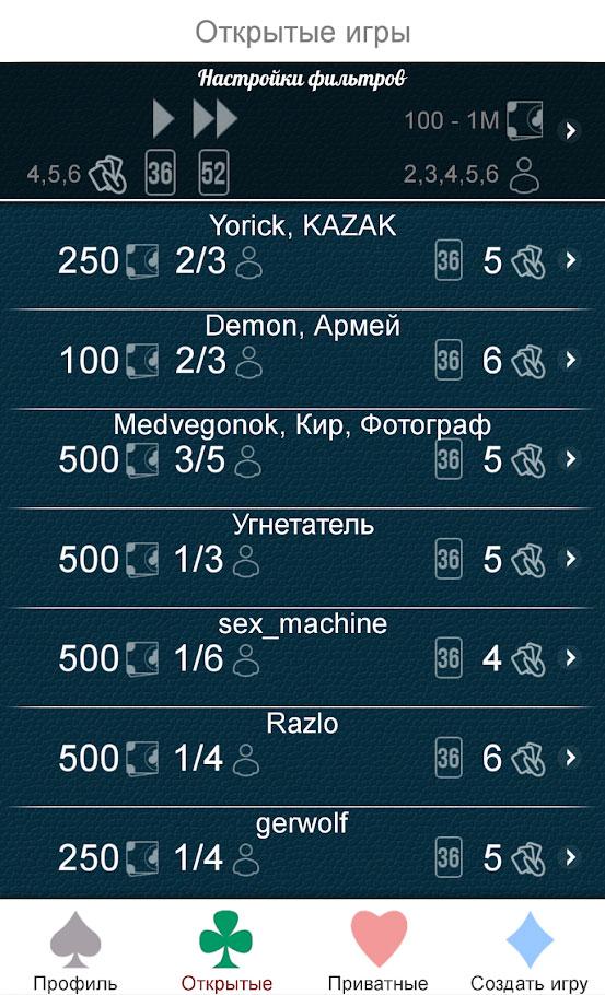Играть в карты сто одно онлайн казино с переводом денег