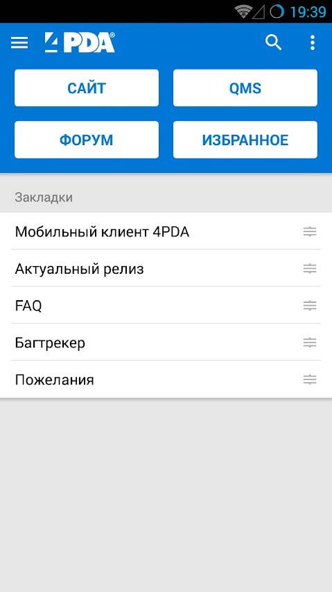 яндекс навигатор 4pda apk